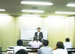 イベントセミナー写真.JPG