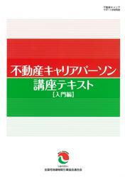 全宅連HP.jpg