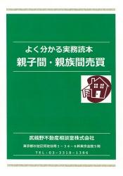 書籍紹介小冊子.jpg