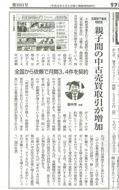 reform20121204.jpg