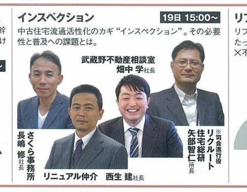 reforms20120619-1.jpg