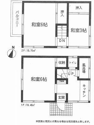 041amanuma-m1.jpg