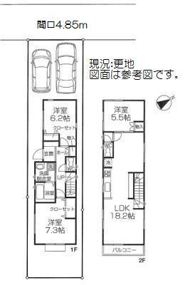 nakamadori-001.jpg