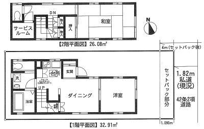 narisyaku-001.jpg